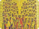 Икона местночтимых святых, соименных 85 убиенным вонам 19 в.