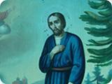 Св. Семеон верхотурский