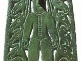 Бляха. Богиня, животные, лосиные головы и птицы VII – VIII вв. Бронза. д. Усть-Каиб Чердынского р-она Пермской обл.