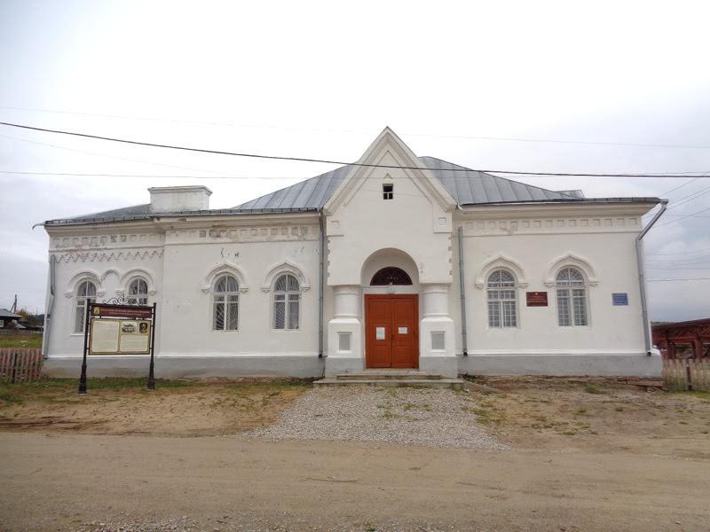 Центр памяти М.Н. Романова